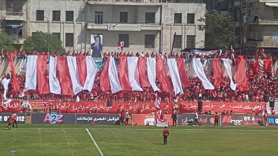 Onlinevortrag: Fußballfankultur in Syrien
